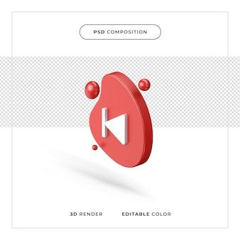 Rendu 3d réaliste concept de bouton de lecture précédent