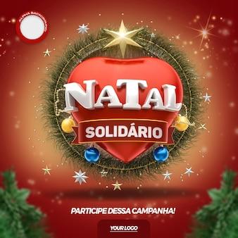 Rendu 3d solidarité d'étiquette de noël avec la composition de coeur et de boules de noël au brésil portugais