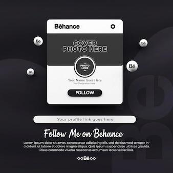 Rendu 3d suivez-moi sur la maquette de publication des médias sociaux behance