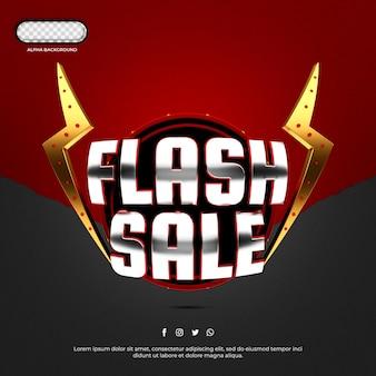 Rendu 3d de vente flash