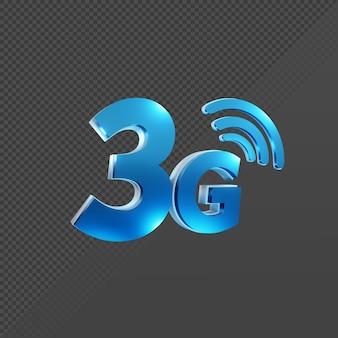 Le rendu 3d de la vue en perspective de l'icône du signal internet de troisième vitesse 3g trois troisième génération