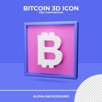 Rendu d'icône de rendu 3d bitcoin