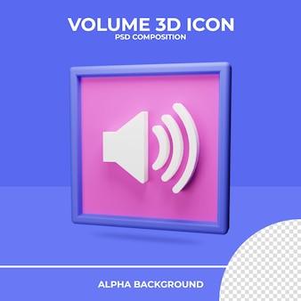 Rendu d'icône de rendu 3d de volume