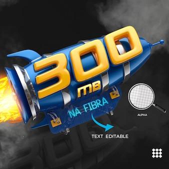 Rendu de logo de trois cents mégaoctets avec composition de fusée rapide isolée