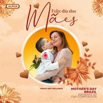 Rendu de maquette de médias sociaux pour la fête des mères heureux
