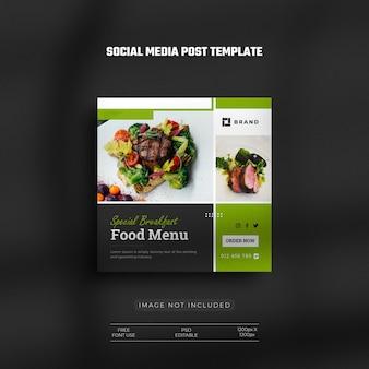Restaurant de médias sociaux menu de restauration rapide et publication de bannière de nourriture instagram avec un modèle de luxe épuré