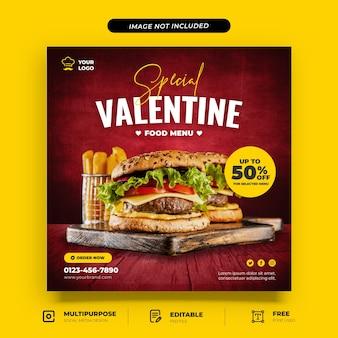 Restaurant valentine couple set modèle de médias sociaux