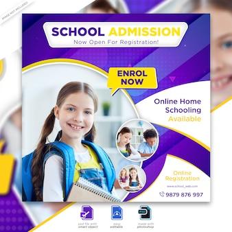 Retour à l'admission à l'école marketing post de médias sociaux ou modèle de flyer carré psd premium