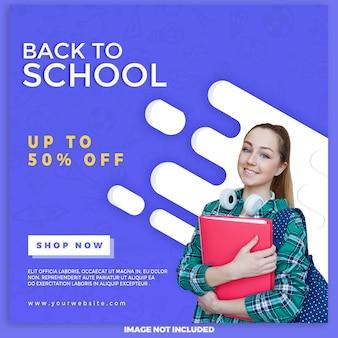 Retour à la bannière de vente scolaire pour le marketing numérique
