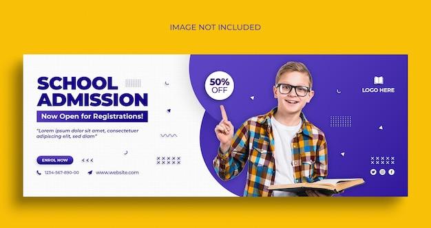Retour à l'école flyer de bannière web de médias sociaux et modèle de conception de photo de couverture facebook