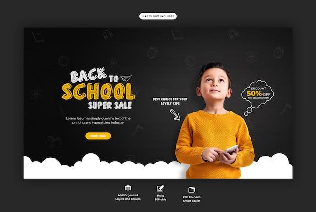 Retour à l'école avec modèle de bannière web offre de réduction