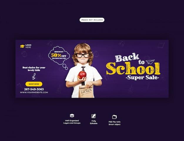 Retour à l'école avec modèle de couverture facebook offre de réduction