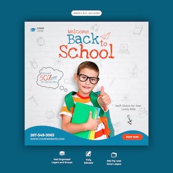 Retour à l'école avec modèle de publication sur les réseaux sociaux