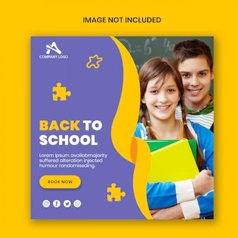 Retour à l'école avec offre de réduction modèle de publication sur les médias sociaux