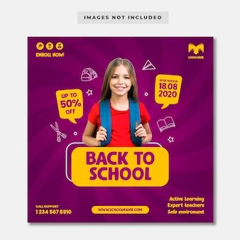 Retour à la promotion de l'école pour le modèle de bannière de médias sociaux