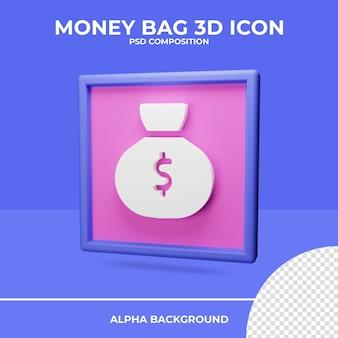 Sac d'argent rendu d'icône de rendu 3d