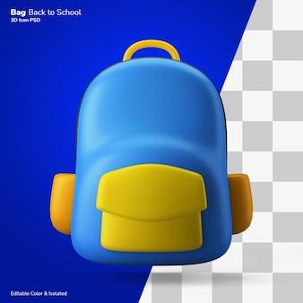 Sac à dos d'école pour enfants rendu icône 3d couleur modifiable isolé