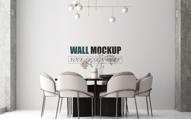 La salle à manger est conçue dans une maquette murale de style moderne