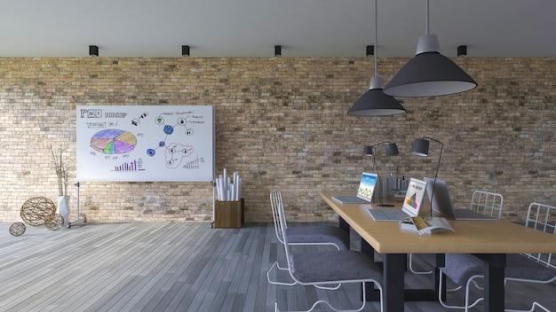 Salle de travail 3d