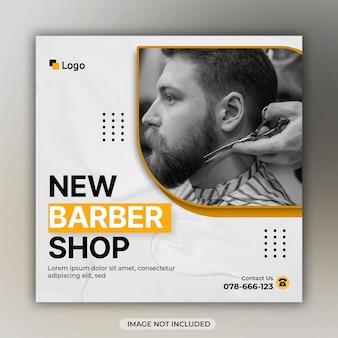 Salon de coiffure salon de coiffure bannière carrée des médias sociaux ou modèle d'histoires instagram