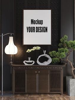 Salon intérieur maison étage modèle fond cadre maquette design espace copie rendu 3d
