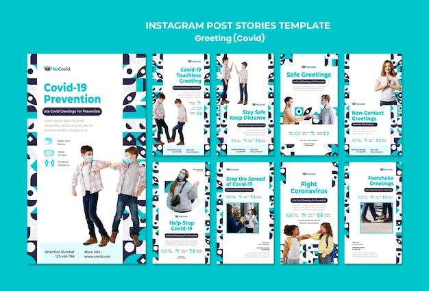 Salutations de coronavirus modèles d'histoires instagram avec photo