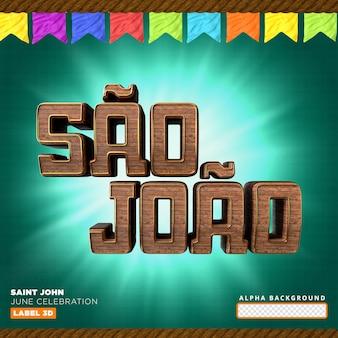 sao joao rendu 3d brésil réaliste