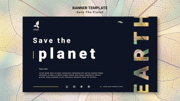 Sauvez la bannière de la planète