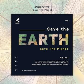 Sauvez la conception de flyer de la planète