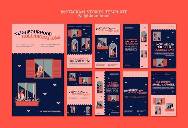 Séminaire de quartier histoires sur les réseaux sociaux