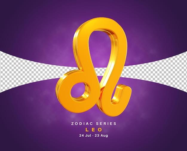 Série de signe du zodiaque leo pour juillet et août rendu 3d isolé