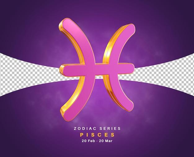 Série de signe du zodiaque poissons pour février et mars rendu 3d isolé