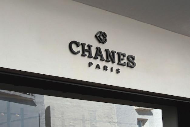 Signe de façade de maquette de logo noir 3d