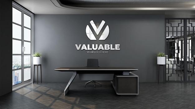 Signe de maquette de logo dans la salle de bureau de réceptionniste
