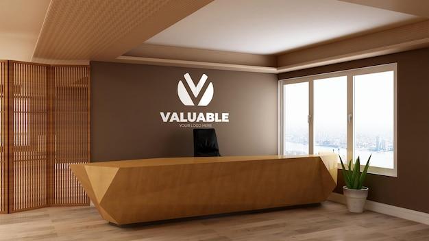 Signe de maquette de logo réaliste 3d dans la salle de bureau de réceptionniste en bois