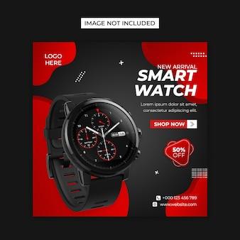 Smart watch social media et instagram post template