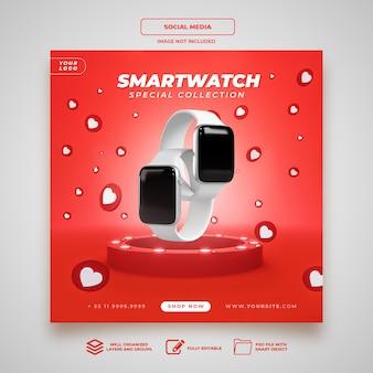 Smartwatch collection spéciale bannière instagram modèle de médias sociaux