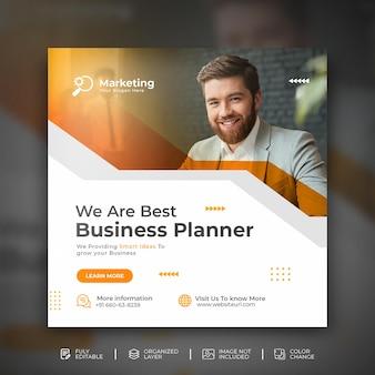 Solution de planificateur d'affaires bannière d'entreprise modèle de promotion des médias sociaux psd gratuit