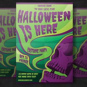 Spooky halloween party flyer