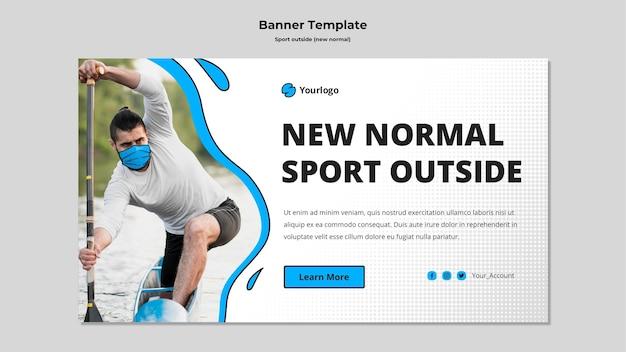 Sport à l'extérieur de la bannière horizontale avec photo