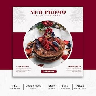 Square banner food restaurant rouge de luxe