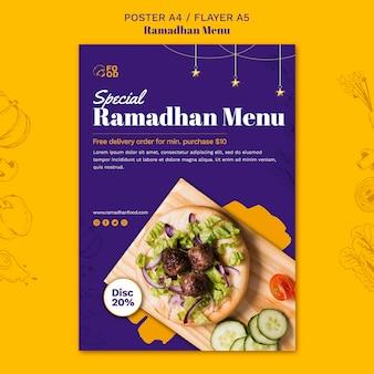 Style d'affiche de menu ramadhan