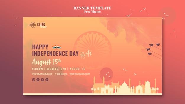 Style de bannière de la fête de l'indépendance