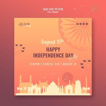 Style de flyer carré fête de l'indépendance