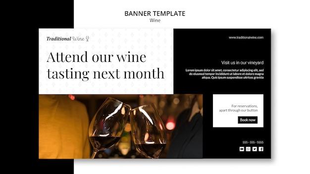Style de modèle de bannière de vin traditionnel
