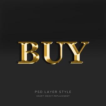 Style de texte 3d gold