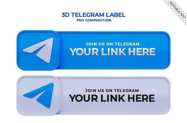 Suivez-nous sur la bannière carrée des médias sociaux du télégramme avec logo 3d et boîte de profil de lien