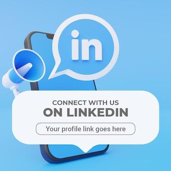 Suivez-nous sur la bannière carrée des médias sociaux de linkedin