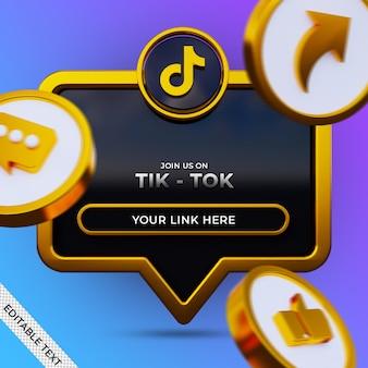 Suivez-nous sur la bannière carrée de médias sociaux tik tok avec logo 3d et profil de lien