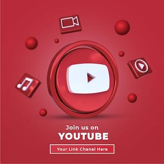 Suivez-nous sur la bannière carrée des médias sociaux youtube avec le logo d et le lien chanel